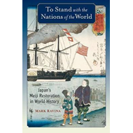 To Stand with the Nations of the World (BOK)