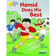 Oxford Reading Tree: Robins: Pack 3: Hamid Does His Best (BOK)