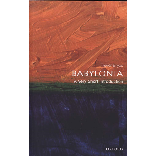 Babylonia: A Very Short Introduction (BOK)