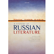 History of Russian Literature (BOK)