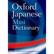 Oxford Japanese Mini Dictionary (BOK)