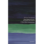 Zionism: A Very Short Introduction (BOK)