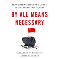 By All Means Necessary (BOK)