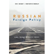 Russian Foreign Policy (BOK)