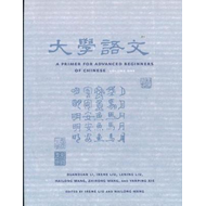 Primer for Advanced Beginners of Chinese, Traditional Charac (BOK)