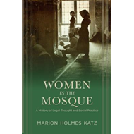 Women in the Mosque (BOK)