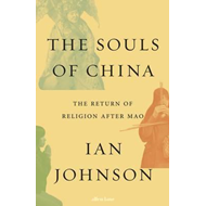 Souls of China (BOK)