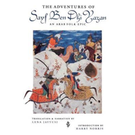 Adventures of Sayf Ben Dhi Yazan (BOK)