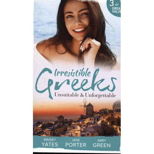 Irresistible Greeks: Unsuitable and Unforgettable (BOK)