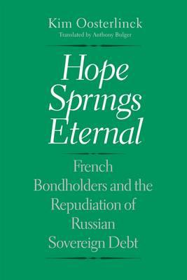 Hope Springs Eternal (BOK)