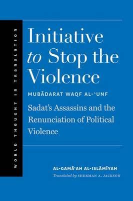 Initiative to Stop the Violence (BOK)