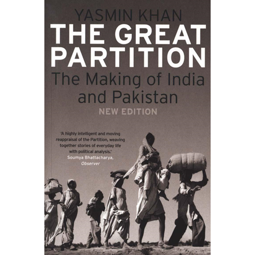 Great Partition (BOK)
