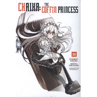Chaika: The Coffin Princess, Vol. 3 (BOK)