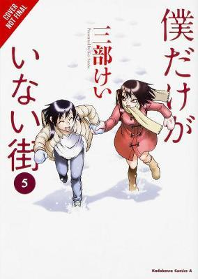 Erased, Vol. 3 (BOK)