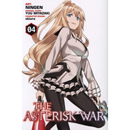 Asterisk War, Vol. 4 (manga) (BOK)