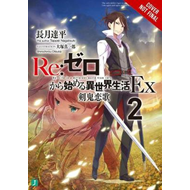 re:Zero Ex, Vol. 2 (light novel) (BOK)