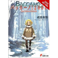 Baccano!, Vol. 5 (light novel) (BOK)