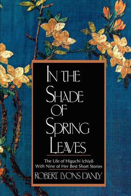 In the Shade of Spring Leaves (BOK)