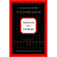 Speaking of Chinese (BOK)