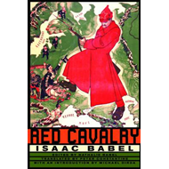 Red Cavalry (BOK)