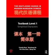 Routledge Course in Modern Mandarin Chinese (BOK)