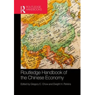 Routledge Handbook of the Chinese Economy (BOK)