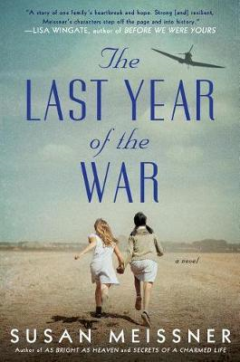 Last Year Of The War (BOK)