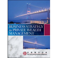 Business Strategy in Private Wealth Management (BOK)