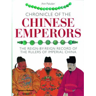 Chronicle of the Chinese Emperors (BOK)