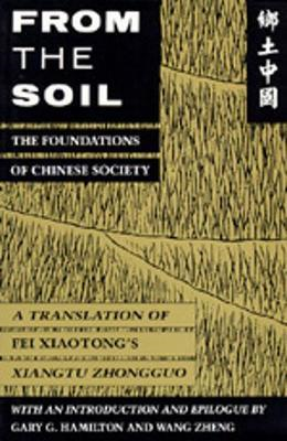 From the Soil (BOK)