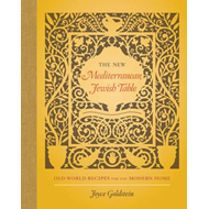 New Mediterranean Jewish Table (BOK)