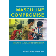 Masculine Compromise (BOK)