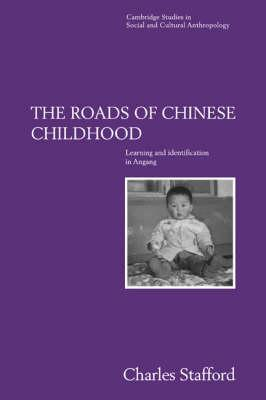 Roads of Chinese Childhood (BOK)