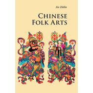 Chinese Folk Arts (BOK)
