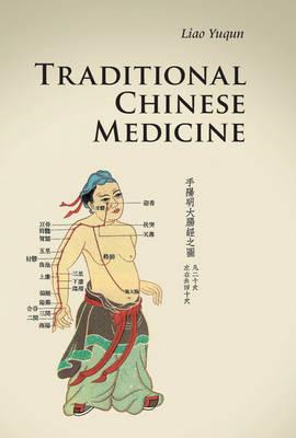Traditional Chinese Medicine (BOK)