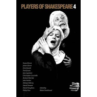Players of Shakespeare 4 (BOK)