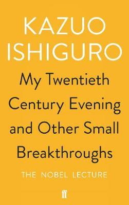 My Twentieth Century Evening and Other Small Breakthroughs (BOK)