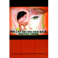 Cat Arches Her Back (BOK)