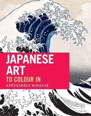 Japanese Art: The Colouring Book (BOK)