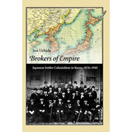 Brokers of Empire (BOK)