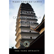 China's Cosmopolitan Empire (BOK)