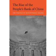 Rise of the People's Bank of China (BOK)