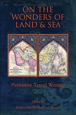 On the Wonders of Land and Sea (BOK)
