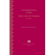 Life of Padma, Volume 1 (BOK)