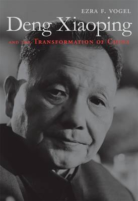 Deng Xiaoping and the Transformation of China (BOK)