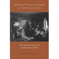 Bankrupts and Usurers of Imperial Russia (BOK)