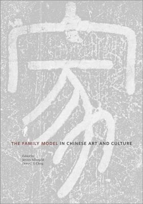 Family Model in Chinese Art and Culture (BOK)