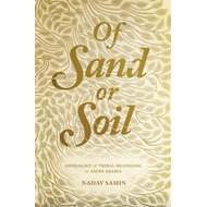 Of Sand or Soil (BOK)