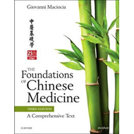 Foundations of Chinese Medicine (BOK)