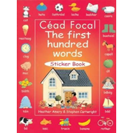 Cead Focal  Sticker Book (BOK)